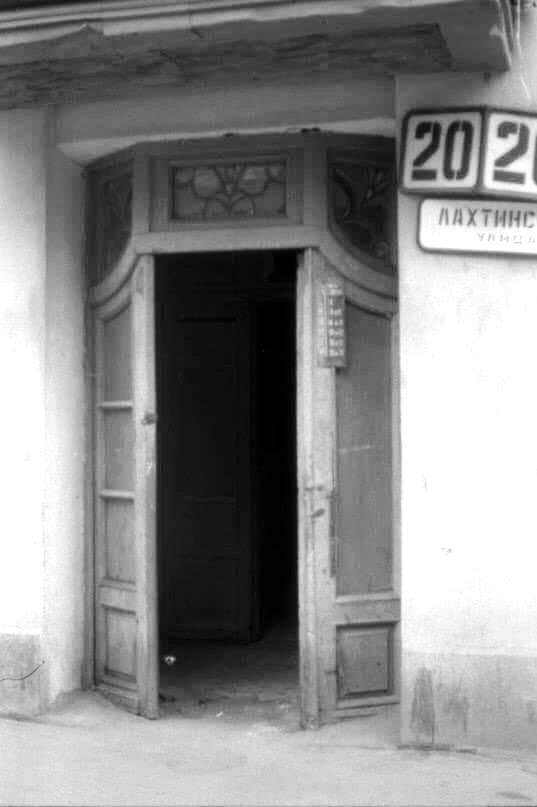 Историческая фотография входного тамбура впетербургском доме наЛахтинской, 20. Фото Е. Иванова, 1990-е