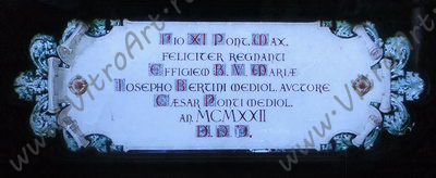 Табличка навитраже вВатикане